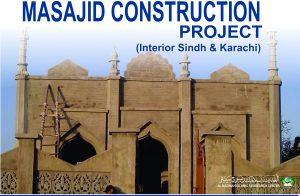MASAJID CONSTRUCTION