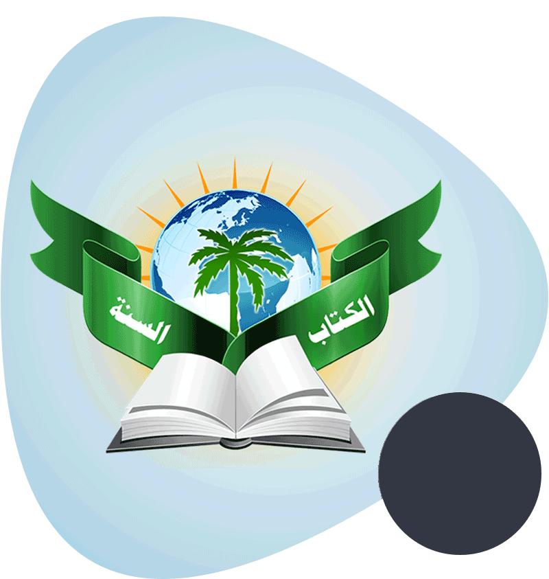 https://mirc.org.pk/wp-content/uploads/2021/03/markaz-logo.png